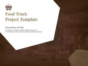 푸드트럭 프로젝트 템플릿