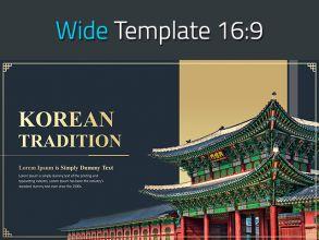 한국 전통 와이드 템플릿