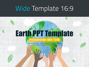 지구 피피티 와이드 템플릿