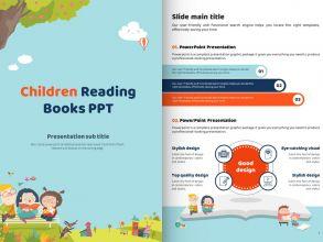 책 읽는 아이들 세로형 피피티