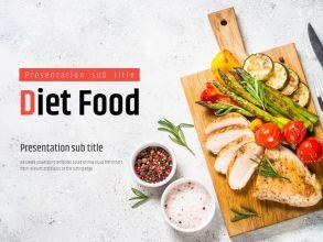 다이어트 식단 피피티