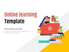 온라인 수업 템플릿