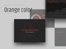 오렌지 컬러 포인트 무료 템플릿